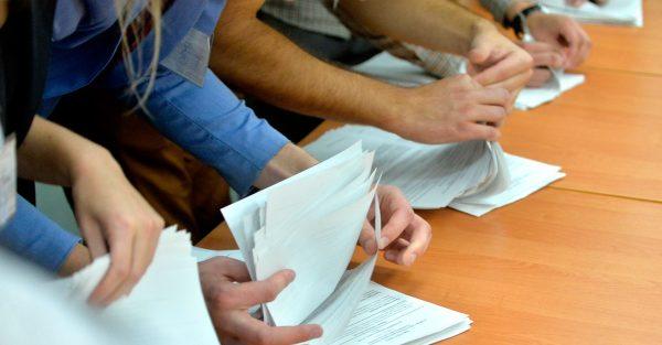 Сдача документов на проверку