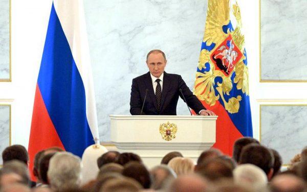 Выступление президента перед федеральным собранием