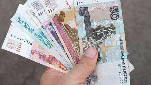 При определении общего дохода учитываются все финансовые поступления, в том числе алименты, компенсации, стипендии и проч.