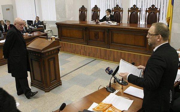 Свидетель в уголовном процессе