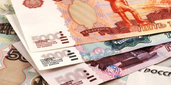 Размер ДЕМО – 1000 или 500 рублей