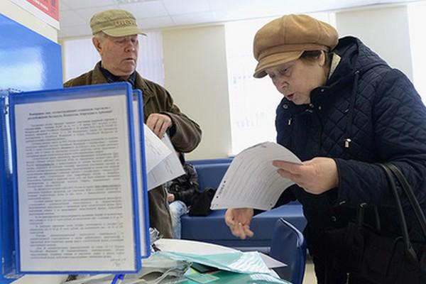 Оформить пенсию может доверенное лицо гражданина