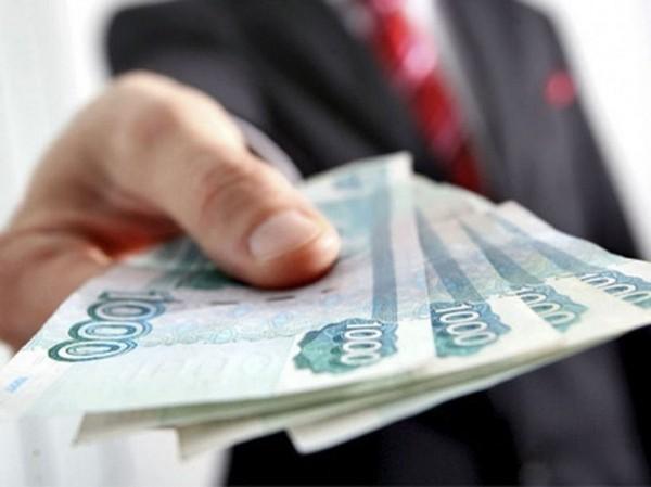 Как правило, выплаты начисляются в течение 10 дней