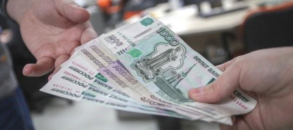 Выплаты ЕДВ контролируются региональным правительством