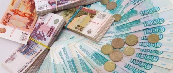 Субсидии выплачивают малоимущим гражданам