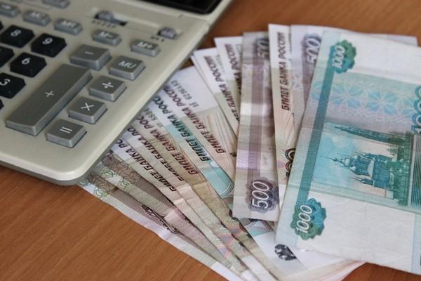 Пенсионеры из Санкт-Петербурга получают ЕДВ к пенсии