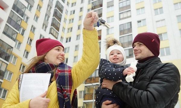Довольно популярна программа «Молодая семья»