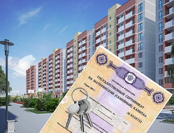В Санкт-Петербурге местная администрация периодически открывает новые программы для обеспечения молодежи жильем с разными условиями вступления в них, получения помощи, а также проведения льготных выплат по ипотеки.
