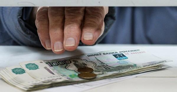 Размер надбавки зависит от величины социальной пенсии