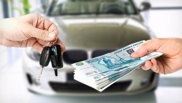 Была внедрена скидка в размере 10% от стоимости автомобиля