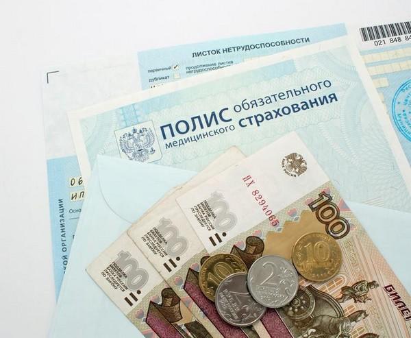 Выплаты производятся в течение 10 дней с момента предоставления бюллетеня работодателю