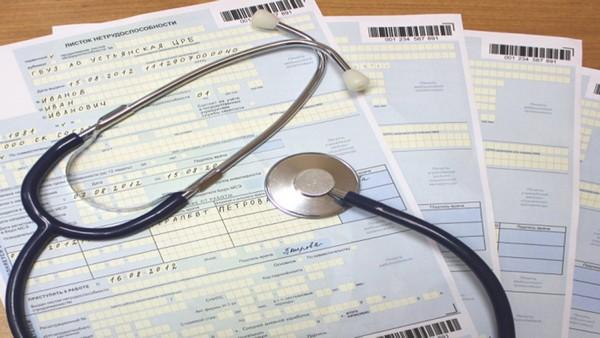 Стоматологи и фельдшеры могут выдать больничный максимум на 10 дней
