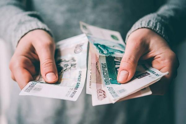 Можно было внести минимум 2000 рублей