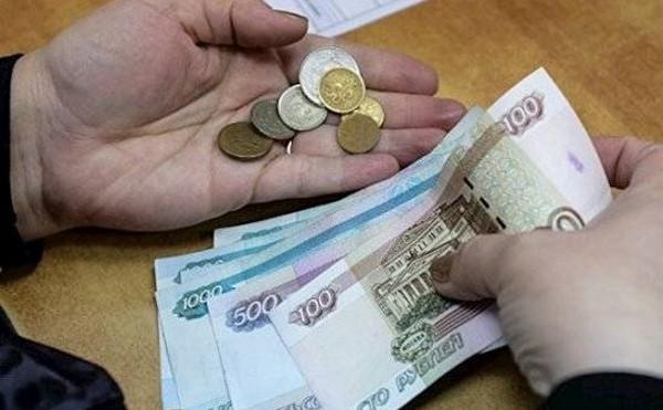 В Самарской области некоторые граждане смогут получить пенсии раньше