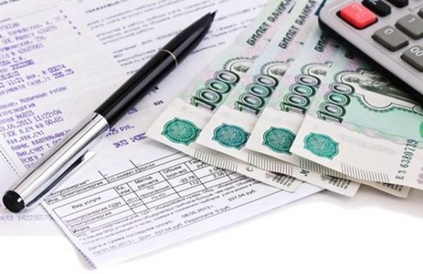 Субсидии обычно предоставляют нуждающимся гражданам