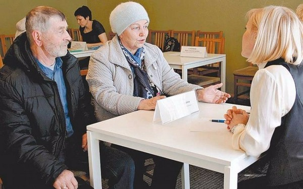 Пенсионеры имеют право на помощь консультативного характера
