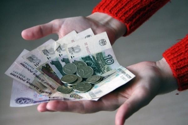 Если справки о доходах у гражданина нет, ему назначается пособие по безработице в минимальном размере