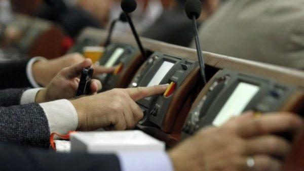 Депутаты голосуют за новые поправки гос программы