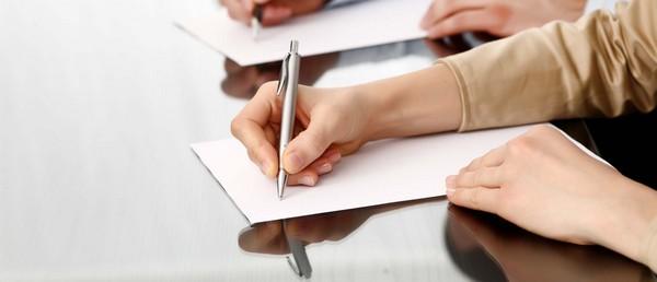 Можно написать заявление, чтобы работодатель отчислял взносы
