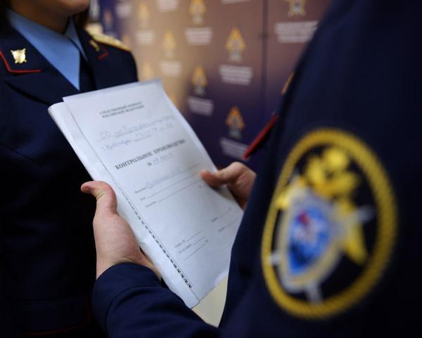 Следователи выясняют различную информацию о человеке, переговоры которого контролируют