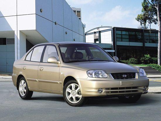 Автомобиль стоимостью до 250 тыс рублей