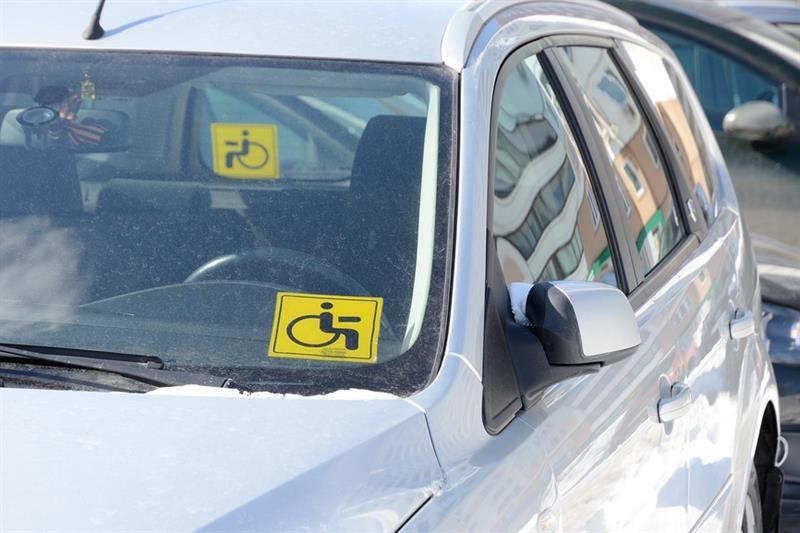Автомобили для инвалидов не попадают под категорию средств передвижения, облагаемых налогом