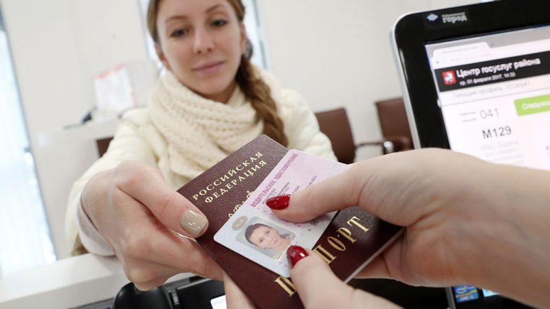 Для того, чтобы получить новые водительские права водитель должен предоставить старые