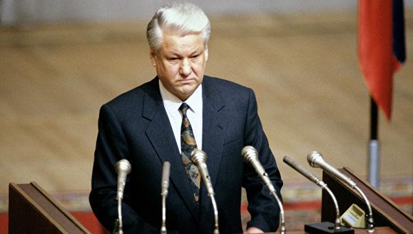 Ельцин был избран сразу после распада Советского Союза