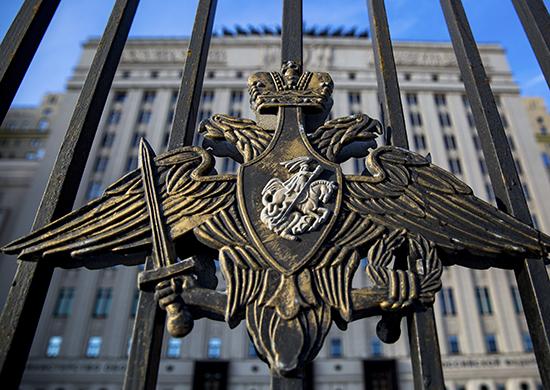 Если инвалид является военным, то расходы на его пенсию покрывает Министерство обороны