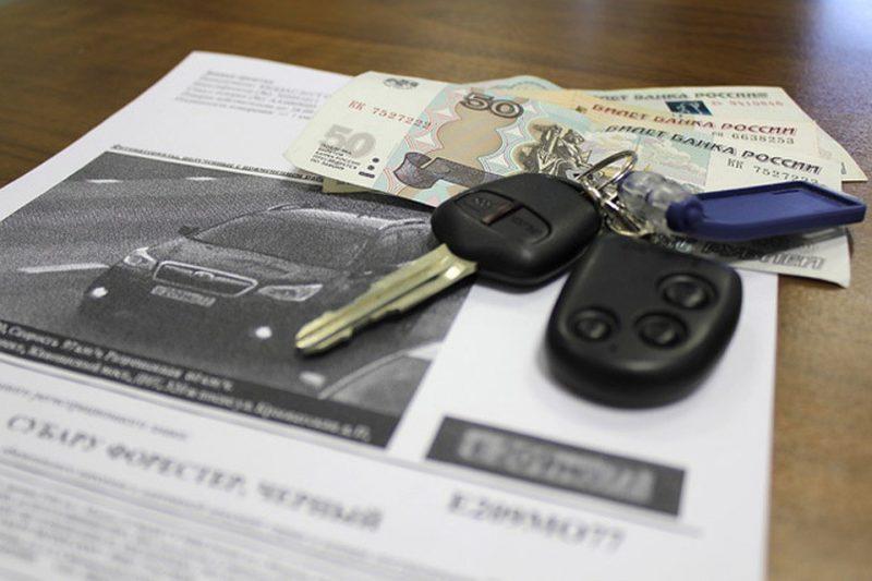 Если штраф будет оплачен в первой половине срока, то водитель сможет получить скидку