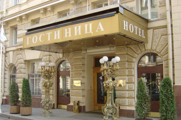 Гостиницы относятся к нежилому фонду