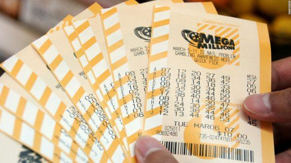 Национальная лотерея США