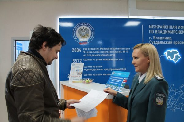 Оформление налогового вычета в ФНС