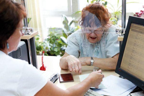 Оформление пенсии по потере кормильца