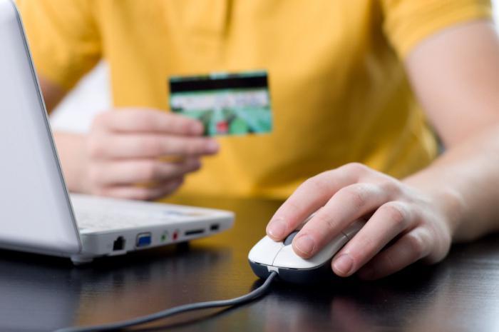Оплачивать штрафы можно как через терминалы, кассу или интернет-сайты