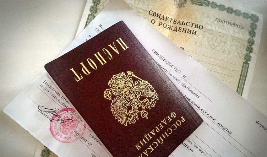 Паспорт и временная прописка