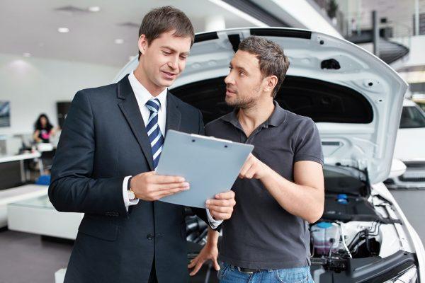 Переговоры с менеджером автосалона