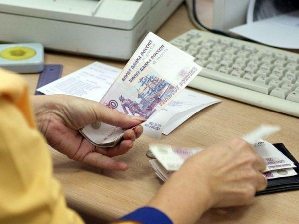 Получение денег от НПФ