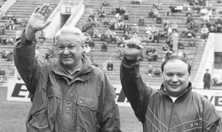 Правление Ельцина не имеет однозначной оценки