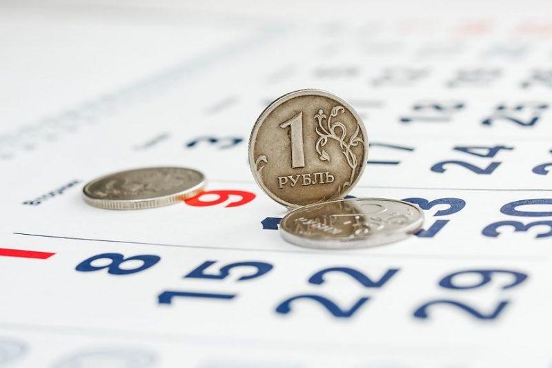 При просрочивании уплаты налогов взыскиваемая сумма увеличивается