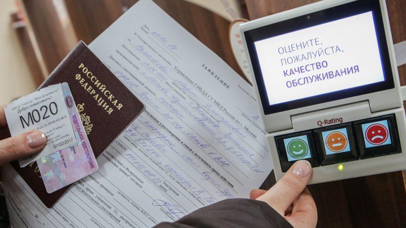 При замене водительских прав необходимо предоставить сотруднику прежние права