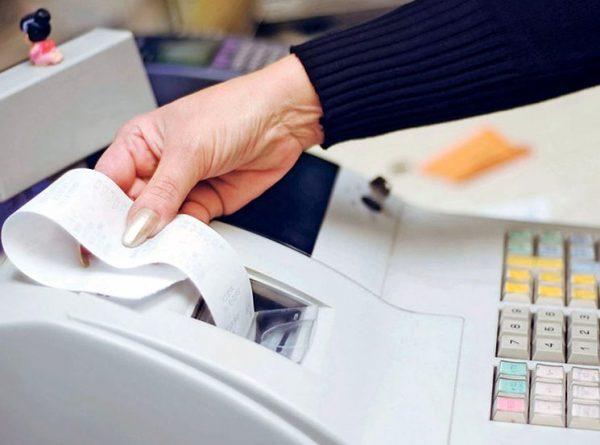 Сохраняйте чек после покупки