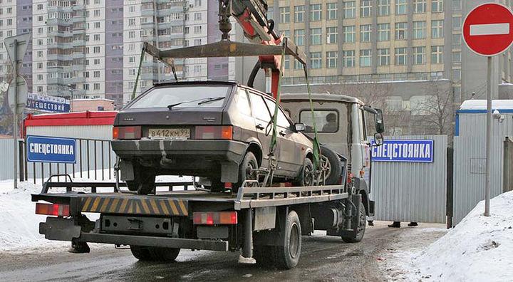 Спецстоянка для конфискуемых автомобилей