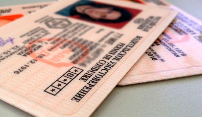 Стоимость обновления водительского удостоверения в виде пластиковой карточки составляет две тысячи рублей
