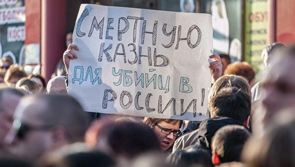 В настоящий момент смертная казнь в России отменена