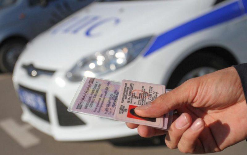 Водительское удостоверение - это первый документ, о котором должен заботиться водитель, садясь за руль