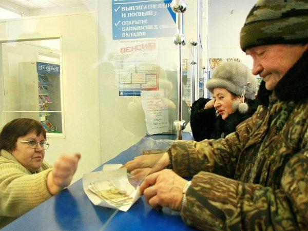 Военнослужащий получает пенсию