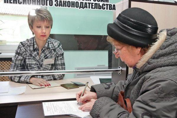 Женщина пишет заявление на переход на другой вид пенсионного обеспечения