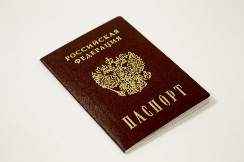 За неимением водительского удостоверения водителю придется предоставить инспектору паспорт