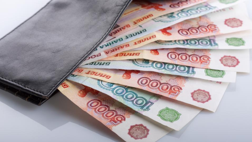 Максимальная скидка – 145 тысяч рублей